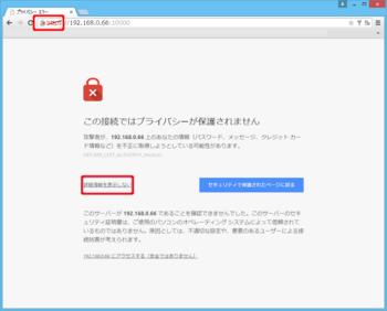 chrome_error.png