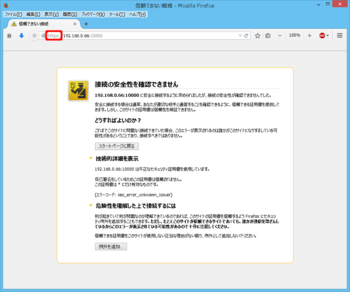 fierfox_error.png