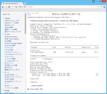 ssl_module_install.png