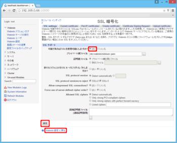 ssl_module_install_config.png