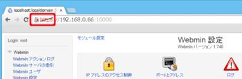 webmin_access_byhttps.png