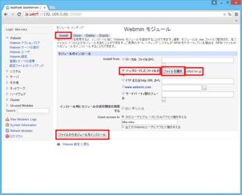 webmin_add_modules.png