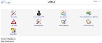 webmin_module_vsftpd_config.png