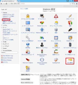 webmin_ssl_icon.png